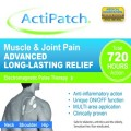 ActiPatch MultiPurpose Box - Boots UK.jpg (Copy)